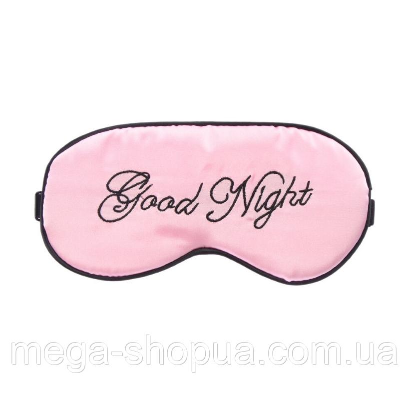 """Маска для сна и отдыха """"Good Night Pink"""". Маска для сна и релакса"""