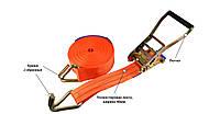 Стяжной ремень, крюк-крюк, трещотка , лента 48мм  3т 5м