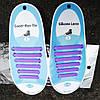 Шнурки силиконовые для подростков и взрослых фиолетовые (12 штук)