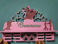 Вешалка для медалей, полка розовая с блестками бальные танцы 55 см