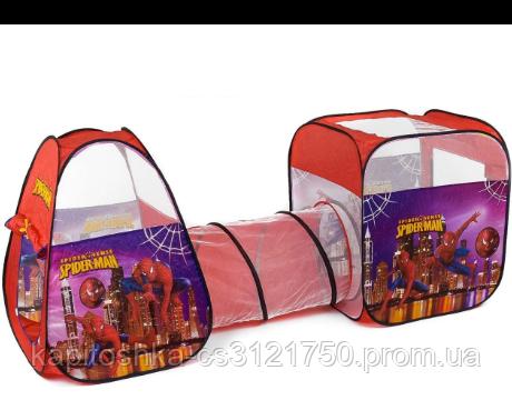 Детская игровая палатка с тоннелем. Палатка+тоннель+палатка. Упаковка: сумка. 8015SP/B/HK1/FZ-B