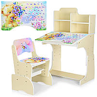 Детская парта со стульчиком Bambi. 4 положения столика. Ширина: 69 см. Глубина: 72см. Высота: 116 см. B 2071-1