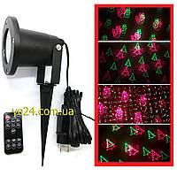 Вращающийся лазерный проектор + Пульт 10 рисунков - Star Shower,  Звездное небо Starshower LZ-10