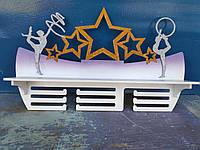 Медальница именная цветная с полкой гимнастика 55 см