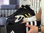 Мужские кроссовки Adidas Streetball (черно-белые с желтым), фото 2