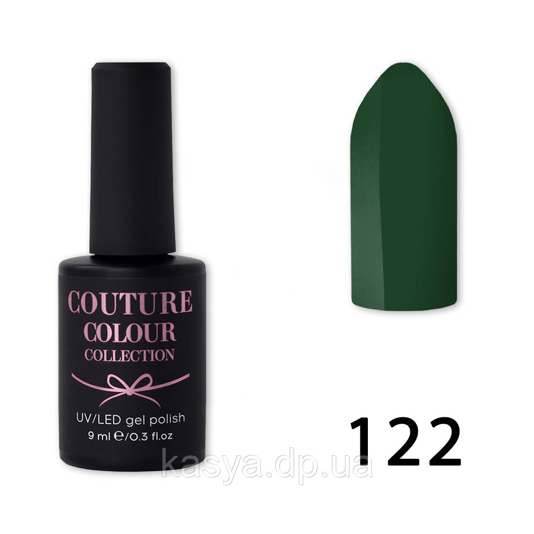 Гель-лак Couture Colour №122, 9 мл