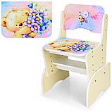 Детская парта со стульчиком Bambi. 4 положения столика. Ширина: 69 см. Глубина: 72см. Высота: 116 см. B 2071-1, фото 3
