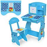 Детская парта Bambi. Регулировка высоты парты и стула. Алфавит. Материал: ДСП. M 0324-4, фото 2