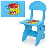 Детская парта Bambi. Регулировка высоты парты и стула. Алфавит. Материал: ДСП. M 0324-4, фото 7