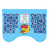Детская парта Bambi. Регулировка высоты парты и стула. Алфавит. Материал: ДСП. M 0324-4, фото 8