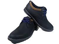 Туфли мужские натуральная кожа синие на шнуровке (Т-9)