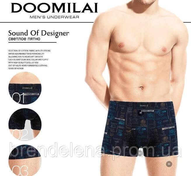 Боксеры мужские Domilai Indena L-4XL (р44-54)