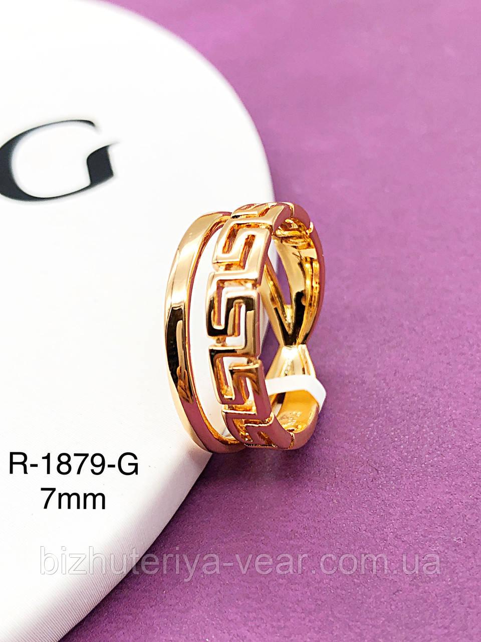 Кольцо R-1879(6,7,8,10,11)