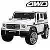 Электромобиль Джип для детей M 3567EBLR-1(4WD)