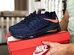 Чоловічі кросівки Nike Air Max 2015 (темно-сині), фото 2