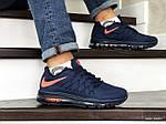 Чоловічі кросівки Nike Air Max 2015 (темно-сині), фото 3