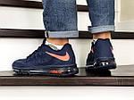 Чоловічі кросівки Nike Air Max 2015 (темно-сині), фото 5