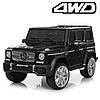 Электромобиль Джип для детей M 3567EBLRS-2(4WD)