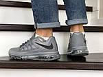 Мужские кроссовки Nike Air Max 2015 (серые), фото 4