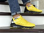 Мужские кроссовки Nike Air Max 2015 (желтые), фото 5