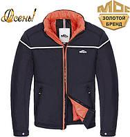 Куртку мужскую демисезонную МОС