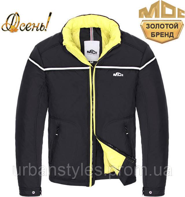 Купить Куртку Больших Размеров Мужскую