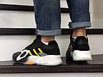 Мужские кроссовки Adidas Streetball (черно-белые с желтым), фото 4
