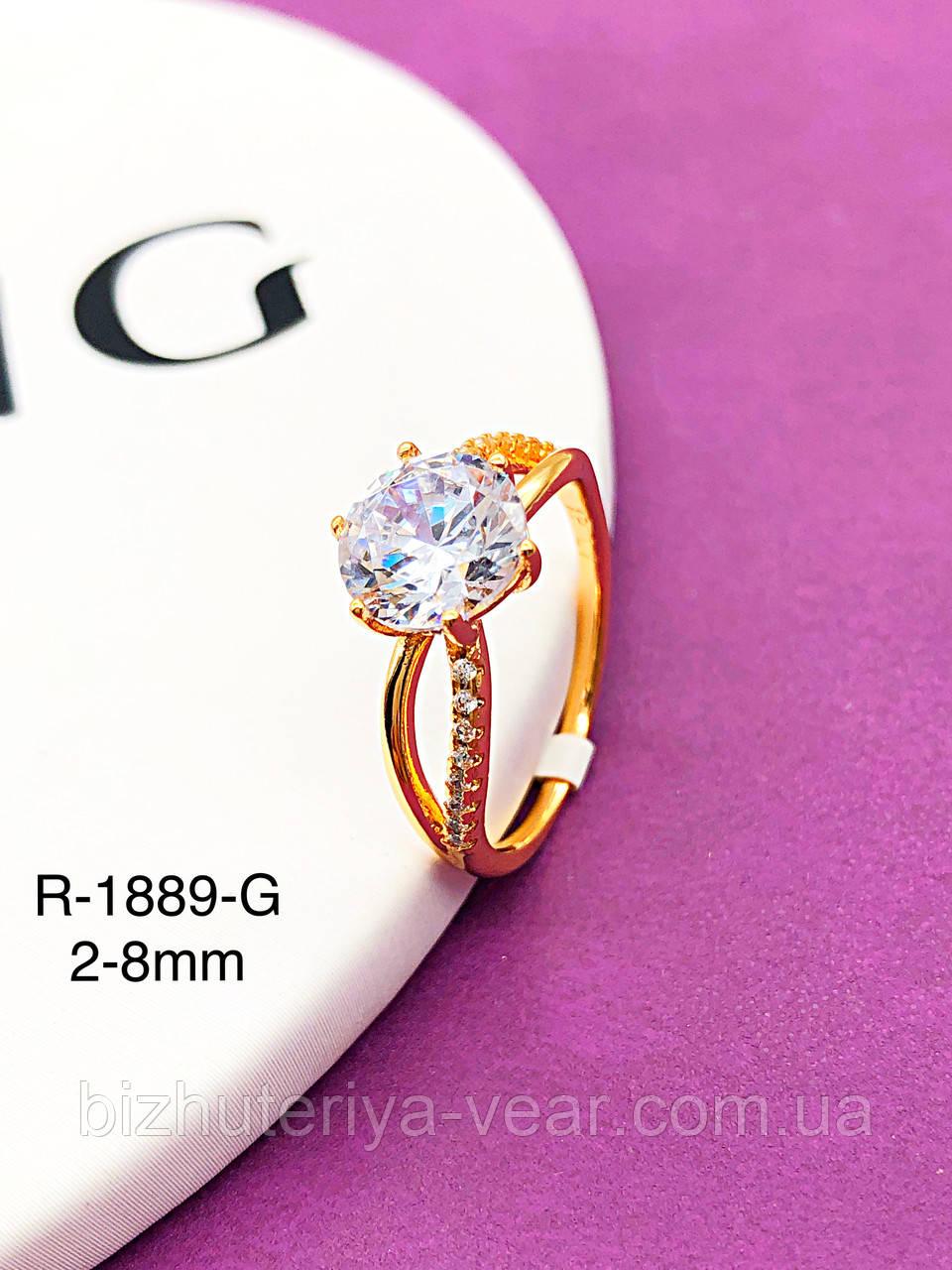 Кольцо R-1889(6,7,8,9)