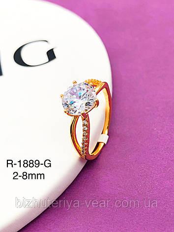 Кольцо R-1889(6,7,8,9), фото 2