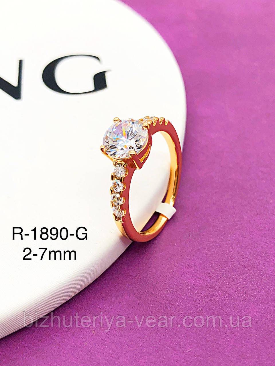 Кольцо R-1890(9)