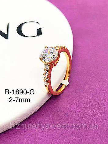 Кольцо R-1890(9), фото 2