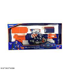 Автомат игрушечный 626