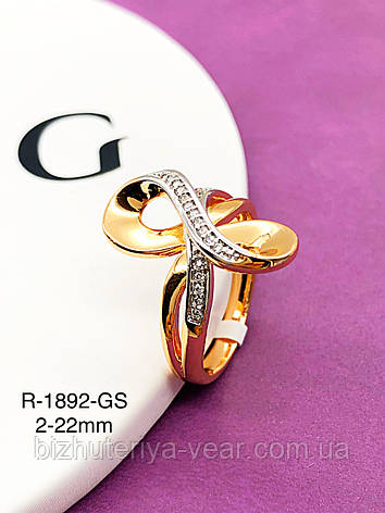 Кольцо R-1892(7,8,9,10), фото 2