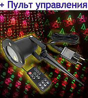 10 рисунков Лазер-проектор для декорации фасада дома, стен  LZ-10  Новогодний