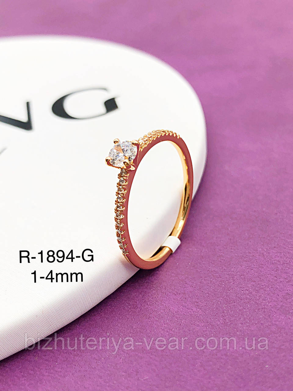 Кольцо R-1894(8,9)