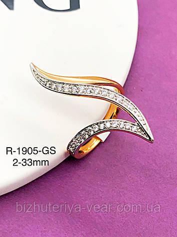 Кольцо R-1905(7,8,9), фото 2