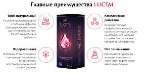 Lucem - Краплі для жіночого здоров'я (Люцем), фото 2