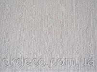 Обои виниловые на флизелиновой основе ArtGrand Assorti 603AS84, фото 2