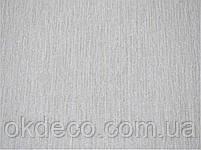 Обои виниловые на флизелиновой основе ArtGrand Assorti 603AS85, фото 2