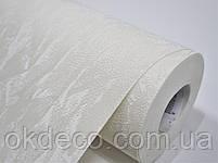 Обои виниловые на флизелиновой основе ArtGrand Assorti 930AS30, фото 3