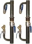Байпас стальной для отопления длинный с краном 40 - Магазин отопления и водоснабжения Сантехбуд в Киевской области