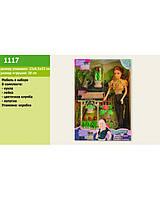 """Мебель """"Gloria"""" 1117 для сада, цветы, аксес, в кор. 22*6,5*32см"""