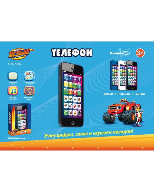 Муз. разв. моб. телефон 7376A батар., сенс. экран, 3 режима игры, звук, в кор. 10*2*14,6см