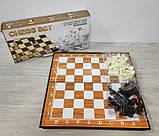 Шахматы 2007  в кор-ке, 25-12,5-4 см, фото 2