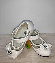 Туфлі на дівчинку арт 4366 білі 27-29 р.