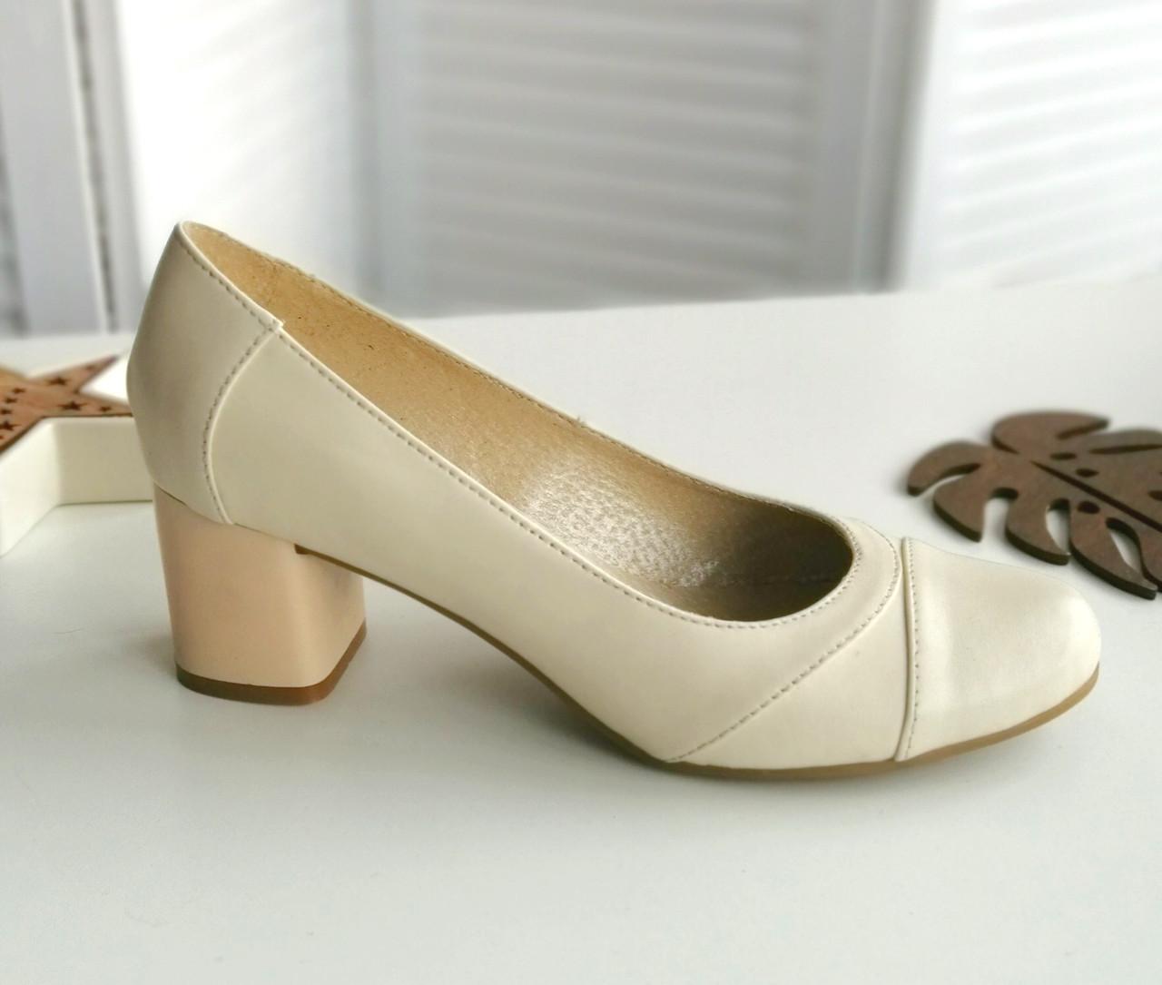 Бежевые женские туфли на широком каблуке. Обувь VISTANI.