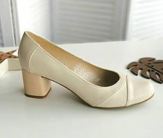 Бежеві жіночі туфлі на широкому каблуці. Взуття VISTANI.