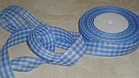 Лента декоративная тканная в клетку голубая 2,3 см