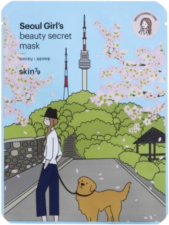 Осветляющая маска для лица Skin79 Seoul Girl's Beauty Secret Mask Brightening 20 мл (8809393403847)