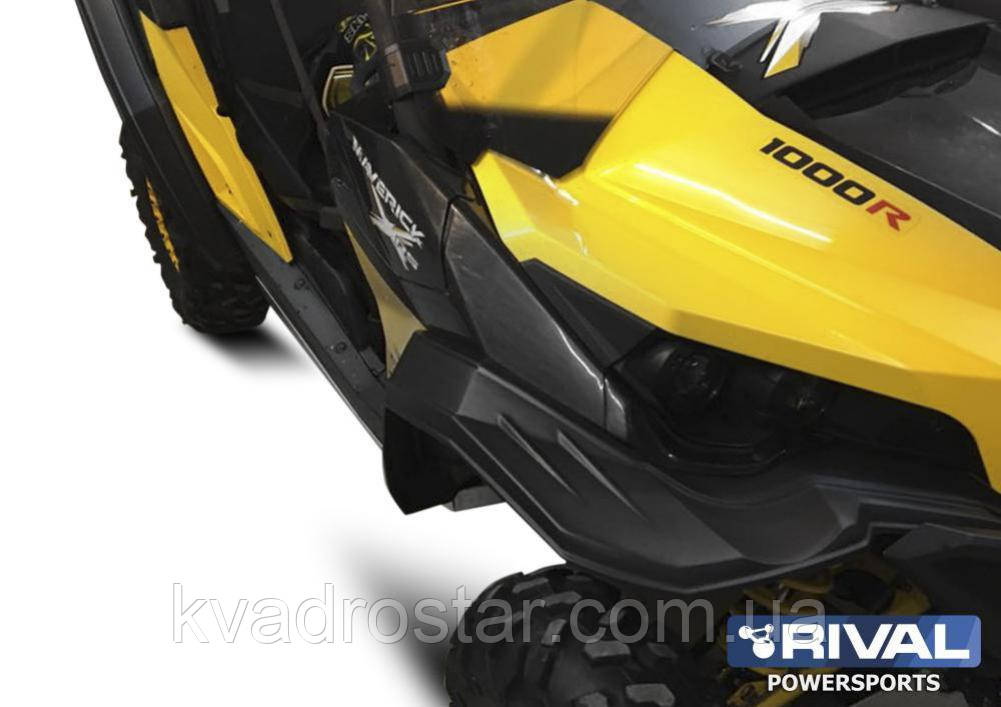 Расширители арок Rival для багги Can Am Maverick 1000 (2013+) S.0037.1